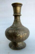 Antique Old Rare Brass Hand Carved Islamic Home Decorative Flower Vase Pot