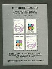 FOGLIETTO IPZS 1983 OTTOBRE DAUNO A FOGGIA COLORE ARGENTO