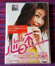 Kelly Chen ( 陳慧琳 ) ~ 心口不一 (CD+VCD) ( Malaysia Press ) Cd
