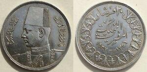 EGYPT , 20 PIASTRES  KING FAROUK 1937 ( M4 - 5 ) , RARE