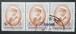 Thailand: SG2079; King Rama IX in Admiral's Uniform; 5b used horiz. strip of 3