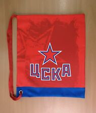 KHL Team CSKA Moscow Pro Stock Hockey Equipment Helmet Shoes Bag