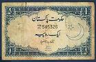 BILLET DE BANQUE - PAKISTAN - 1 RUPEE Pick n° 9 de 1973 en TTB AW/25 545326