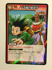 Hunter X Hunter Miracle Battle Carddass HHS01-14 R
