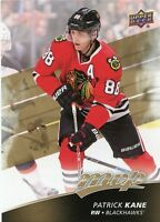 17/18 UPPER DECK MVP HIGH SERIES SP #215 PATRICK KANE BLACKHAWKS *37124