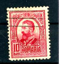 Rumänien_1908 Mi.Nr. 213 König Karl I.