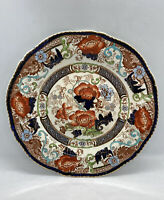 """Wood & Sons Verona England Asian Pattern Rust & Blue Floral 9"""" Scalloped Plate"""