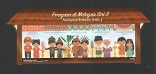 MALAYSIA 2019 MALAYSIAN FESTIVALS 3RD SERIES IMPERF. SOUVENIR SHEET 1 STAMP MINT