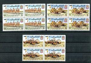 UNITED ARAB EMIRATES (P2202B) 1977 NATIONAL DAY quartblock REPRINT