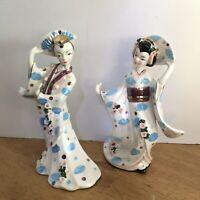 "Set of 2 Geo Z Lefton 1956 Asian Oriental Geisha Ceramic 8 1/2"" Figurines"