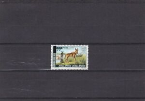 BENIN RARE OVERPRINTS 2 MNH STAMPS 2009 ANTELOPES CAT VALUE 220$