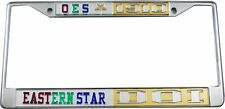 Eastern Star + Daughters of Isis Split License Plate Frame [Silver/Gold/Silve...