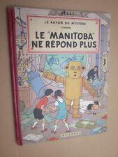 HERGE .LES AVENTURES DE JO  ZETTE ET JOCKO ...LE MANITOBA NE REPOND PLUS .1952