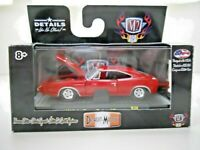 1:64 M2 Machines Detroit Muscle R47 = Maroon Metallic 1966 Dodge Charger *NIB*