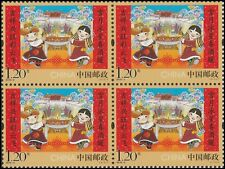 China 2019-2 Lunar New Year Greeting 拜年 block MNH
