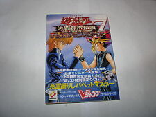 Yu-Gi-Oh Duel Monsters 7 Duel City Legend GBA Guide Book Vol 2 Japan import