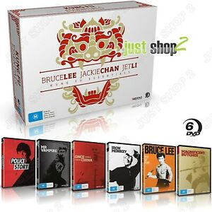 Kung Fu Collectors Set : Bruce Lee / Jackie Chan / Jet Li  : Brand New