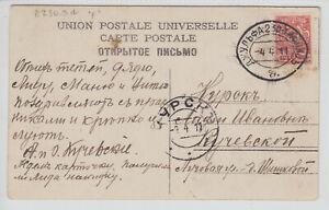 "RUSSIA GEORGIA 1913, TPO 230, ""DZHULFA-TIFLIS / d"", RARE CANCEL"