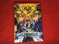 Yu-Gi-Oh Duel Monsters Animation Complete Guide Millennial Memory (V Jump Books)