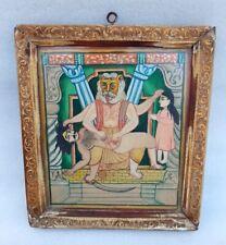 Vintage Old Artist Hand Fine Hindu God Vishnu Narasimha Water Color Painting
