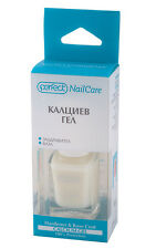 PERFECT Nail care Hardener & Base coat CALCIUM GEL Hard hail 100% Protection
