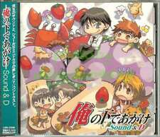 ORE NO SHITA DE AGAKE PC Game Original Soundtrack Audio Drama CD 2003 Japan yaoi