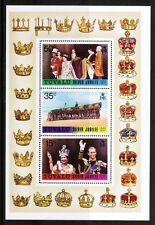 QEII Tuvalu Silver Jubilee 1977 MNH UMM SG MS53