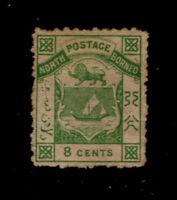 North Borneo - SG# 1 Mint no gum   /   Lot 1119163