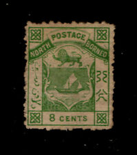 North Borneo - SG# 1 Mint no gum   /   Lot 1119163
