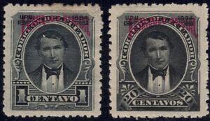 1894 Ecuador SC# O20, O24-UPU-Rocafuerte-Official Stamps-Carmine Overprint-M-HR