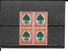 BLOCK OF 4 SOUTH AFRICA ORANGE TREE STAMPS #42(SCOTT) MH/MNH CAT VAL $120