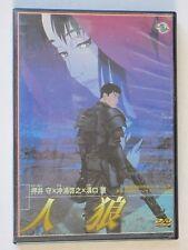 Jin-Roh the Wolf Brigade Anime Movie DVD Feature Film OVA Kerberos Panzer Cop R0