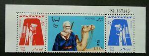 [SJ] Libya Camel Transport (stamp with plate number) MNH