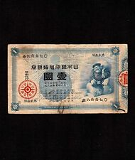 Japan 1 Yen 1885 P-22 * F * Convertible Silver Note Issue *