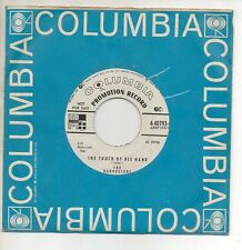 THE HARVESTERS 45 RPM Pro TOUCH OF HIS HAND / YOU ARE FINGER OF GOD Gospel MINT-