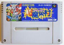 CHOMAKAIMURA Super Famicom Cho Makaimura Nintendo Japan Game