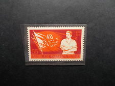 1960 - Romania - 40 Years From The General Strike, Mi.1926, MNH