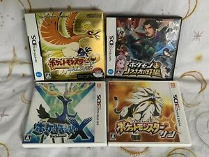 Pokémon Japanese Games Bundle (Nintendo DS, 2007, Nintendo 2013) Imports