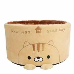 Warm Pet Dog Cat Sofa Bed House Cushion Mat Remavoable Round Basket Bed Small