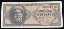 1944 Greece 500,000 Drachma Banknote