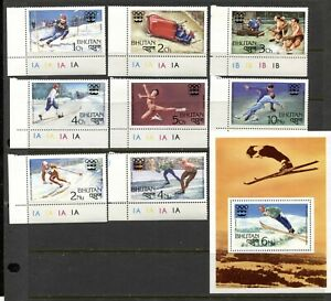 BHUTAN 1976, SPORTS: INNSBRUCK WINTER OLYMPICS, Scott 212-219,220. MNH