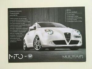 Alfa Romeo Mito - Greek Commercial Postcard