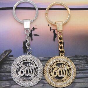 Allah (swt) Name Crystal Keyring Chain Silver Gold Rose Islamic Muslim uk gift