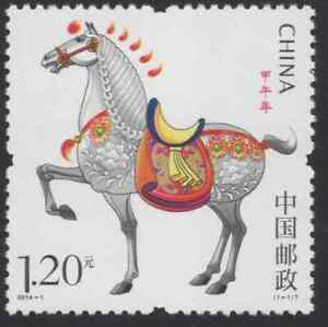 CHINA 2014-1 YEAR OF THE HORSE * CHINESE LUNAR NEW YEAR - stamp set of 1 #4171