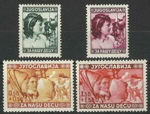 YUGOSLAVIA 1940 CHILD WELFARE SET MINT