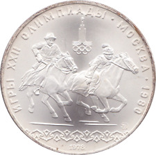 1980 Silver Proof Russian 10 Roubles Olympic Commemorative Coin EQUESTRIAN