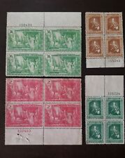 Philippines stamp plate block of 4 mint no gum