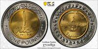 "2015 Egypt £1 PCGS MS66 Mint Error ""Mule"" Suez Canl Proj - RicksCafeAmerican.com"