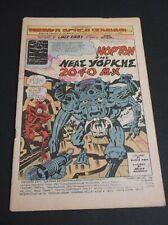 "2001: A Space Odyssey Greek Language, ""KABANAS HELLAS"", First Year, No#2, 1978"