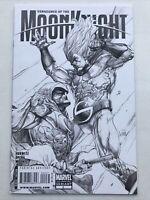 Vengeance Of Moon Knight 2, Marvel 2010, 2nd Print Sketch, Sentry